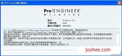 Pro/ENGINEER-2