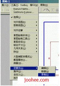 Solidworks工程图转CAD DWG图