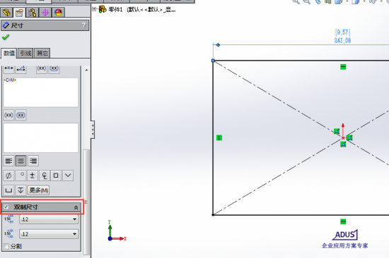 SolidWorks小技巧——如何显示双制尺寸